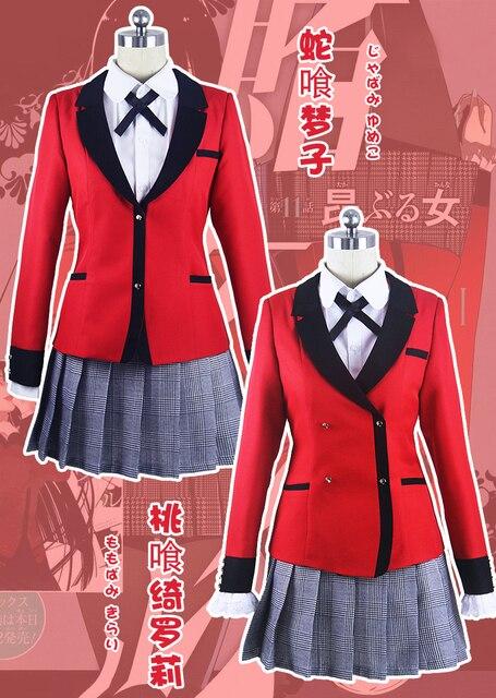הגעה חדשה באיכות גבוהה אנימה Kakegurui קוספליי תלבושות Jabami Yumeko Momobami Tsukishima Cosplay תלבושות יפני בית ספר אחיד