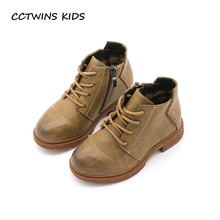 CCTWINS KIDS 2017 Kid Fashion Children Girl Baby Brand Ankle Martin Boot Toddler Boy Black Genuine Leather Green Boots C1165