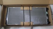 For Free shipping for vw santana 3000 tzu jung tank car radiator cooler water tank on the radiator
