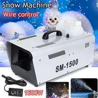 Remoter + Wire control 110V/220v 1500W snow machine wedding snow machines professional DJ equipment 100% new
