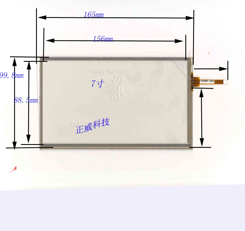 A good helper Caska HENGCHEN Europe and China Philco Covey 7-inch touch screen 165 * 100 at070tn92 94