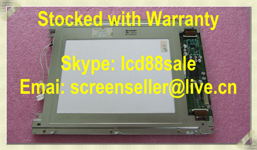 Best Price And Quality  LQ9D021  Industrial LCD Display