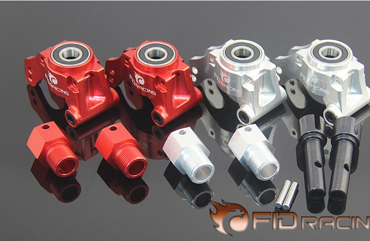 FID CNC alloy hydraulic brake version rear axle housings wheel hub carrier include extenders for LOSI DBXL 1/5 rc car gas losi 5ive t hd billet rear hub carriers