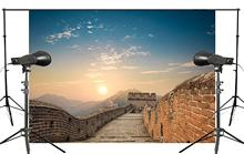 マジェスティック壮大な万里の長城中国の背景の自然風景の写真スタジオの背景 150 × 220 センチメートル写真撮影の背景壁