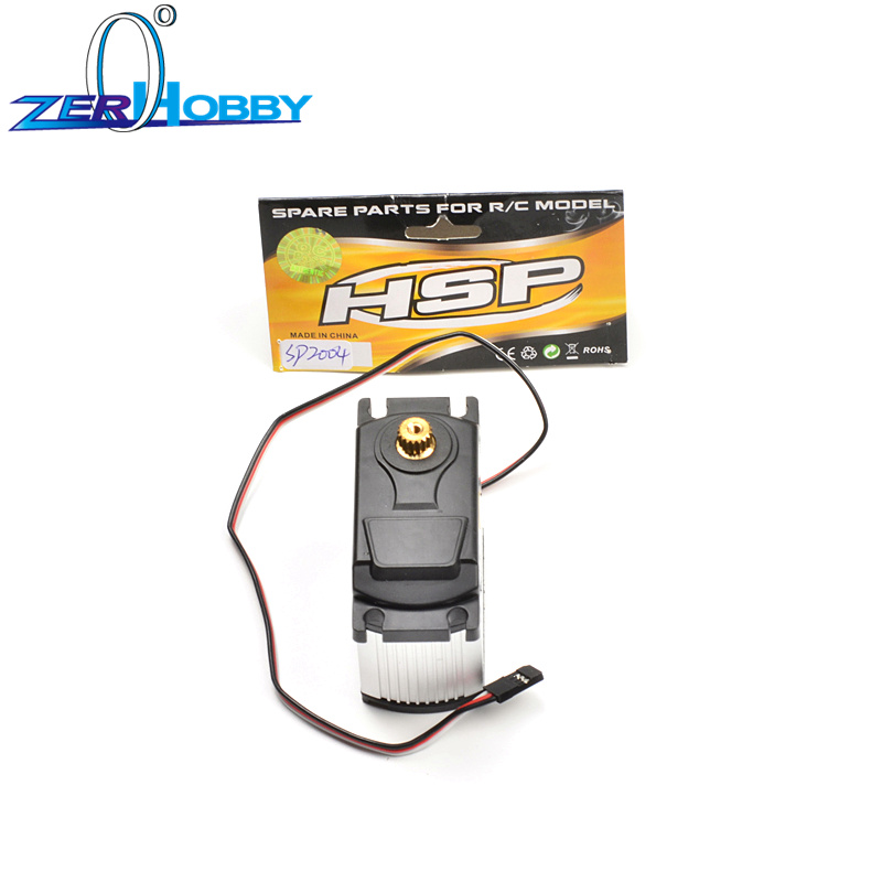 HSP RC CAR SPARE PARTS ACCESSORIES WATERPROOF STEERING SERVO 20KGS FOR 1/5 GAS CARS 94050, 94052, 94054, 94059 (part no. SP2004) hsp racing rc car upgrade spare parts accessories 054201 al roll cage for hsp 1 5 gas powered 4wd off road baja 94054 94054 4wd