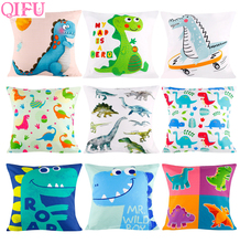 1pcs Dinosaur Decoration Happy Birthday Party Decorations Kids Favors GIfts Jungle Party Dinosaurs Decor For Room Accessories happy birthday dinosaurs party favors for kids cute plush dinosaurs key chain pendant gift for boy girls party decoration