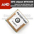 PA6H  MediaTek new generation GPS Chipset MT3339,LadyBird 1