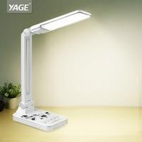 YAGE 3986 Led Desk Lamp 1.8W Adjusted lexibly Table Light Non limit Brightness 30pcs LED AC 110V 220V Black/White USA/EU/UK Plug