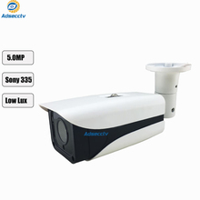 starlight sony imx335 5mp ahd tvi waterproof camera 2592(H)x1944(V) utc control support with IR cut filter AR-AHD8311H5
