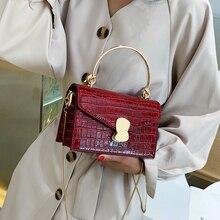 Женские сумки через плечо с каменным узором из искусственной кожи, мини-сумка через плечо с металлической ручкой, женские дорожные сумки