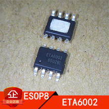 50pcs/lot ETA6002 ETA6002E8A 50pcs lot 2556n