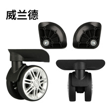 Factory direct sale Luggage  Wheel Travel mute luggage accessories replacement wheel rolling pull rod travel casters