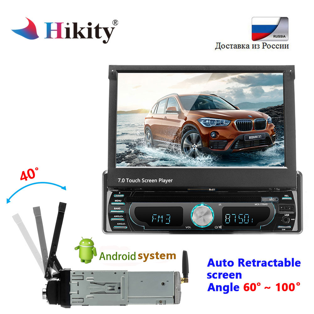 Hikity Auto Radio Stereo 7 ''Android Lettore DVD Touch Screen 1din GPS FM con USB SD Bluetooth In- dash Car Multimedia Player