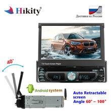 Hikity автомобильный Радио стерео 7 »Android dvd-плеер сенсорный экран 1din gps FM с USB SD Bluetooth в-тире Автомобильный мультимедийный плеер