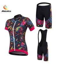 Женская одежда для велосипедистов roupa ciclismo maillot набор велосипедных Джерси леди MTB нагрудники Короткие штаны спортивный костюм велосипедная одежда на заказ