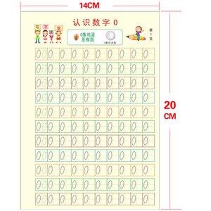 Image 4 - Anaokulu okul öncesi 0 10 dijital Sayı Kaligrafi defterini Çocuk çocuklar için Egzersizleri Kaligrafi Alıştırma Kitabı libros