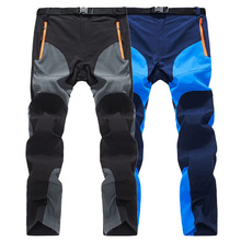 2017 Summer Stretch Para Hombre Al Aire Libre Senderismo Pantalones Ultra Delgado Transpirable Pantalones de Los Hombres Pantalones de Deporte de Escalada Trekking, AM109