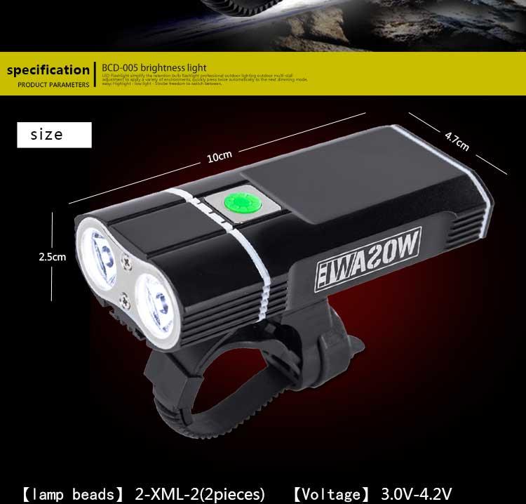 BCD005-flashlight_02