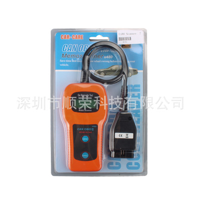 U480 OBD2 CAN BUS & Engine Code Reader Automotive Engine Fault Code Reader scan