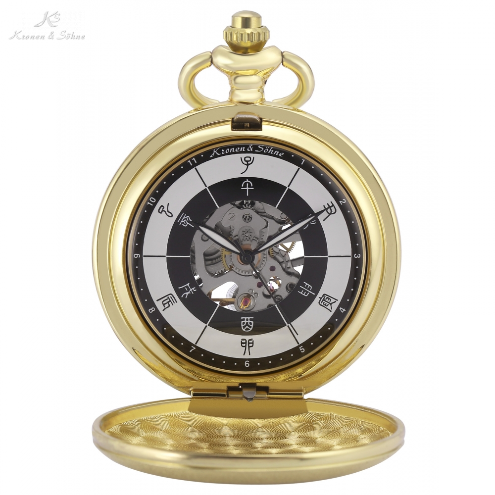 KS Brand Golden Chinese Zodiac Design Skeleton Steampunk Analog Fob Long Chain Clock Men Mechanical Pocket Watch Jewelry /KSP085 робот zodiac ov3400