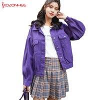 Loose Purple Bomber Demin Jacket Women Boyfriend Women jeans jacket women windbreakers # 981