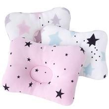 Muslinlife, 1 Uds., ropa de cama, almohada para niños y bebés, almohada antideslizante para dormir, almohada para el cuello, almohada para bebé, Dropship multifuncional