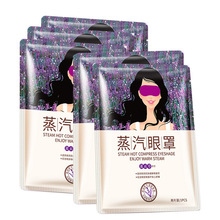 HOT BIOAQUA Lavender Soothing Steam Anti Wrinkles Moisturize