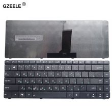 Клавиатура gzeele ru для asus a42 a83s a84s x42j a42j x43 x44h