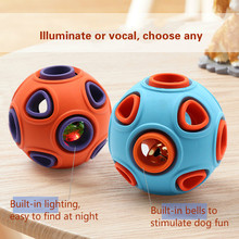Dog toy ball sounds interactive bite resistant puppy at night baiting dog light large pet a substitute hair