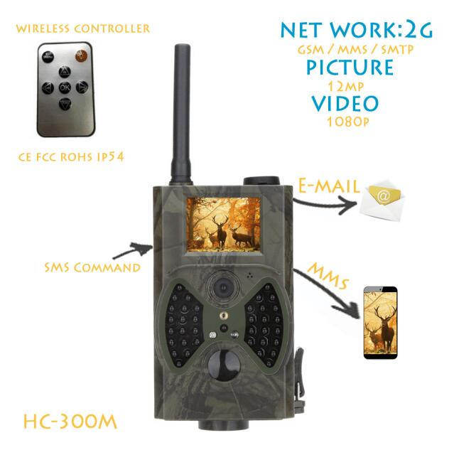 Fulled-tech 12MP 1080P HD GSM GPRS MMS Hunting Game Cameras Trap for Hunting Night Vision Scouting Infrared Game Hunter camera 2 lcd hd 1080p mms digital infrared