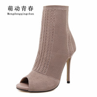 2017 New Women Boots Women Peep Toe Fashion Thin Heel High Heels Women Spring Autumn Ankle