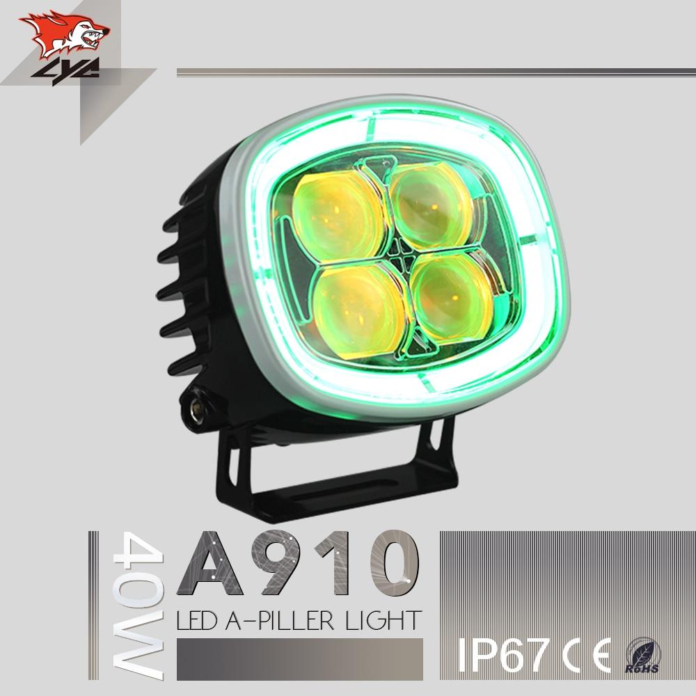 40w Led Spot Light Led Flood Light 12 Volt Blue Led Light New Headlight for Jeep Car Styling head lamp IP67  DC 12v-24v