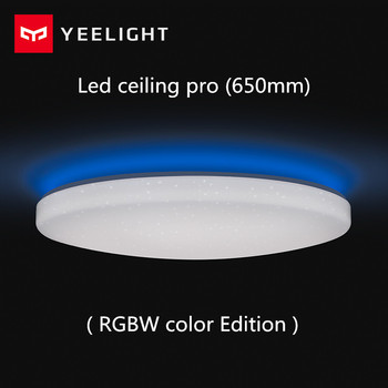 Yeelight Led ceiling Pro 650mm RGB 50W work to smart app and google home and For amazon Echo For smart home kits