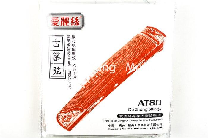 Alice AT80 Gu Zheng Strings Chinese Zither Harp Koto Steel Nylon 1st-21st Strings Set Free Shipping
