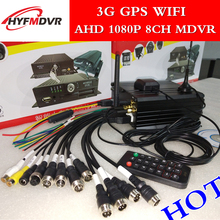 3G GPS positioning monitoring host 8CH hard disk 1080P two million pixels MDVR truck / bus general purpose цена и фото