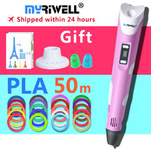myriwell 3d pen pens,1.75mm ABS/PLA Filament, model, magic pen,new Year gift,Kids birthday present Christmas