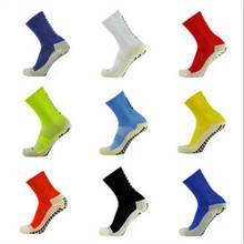 Мужские противоскользящие носки shen с фрикционной полосой