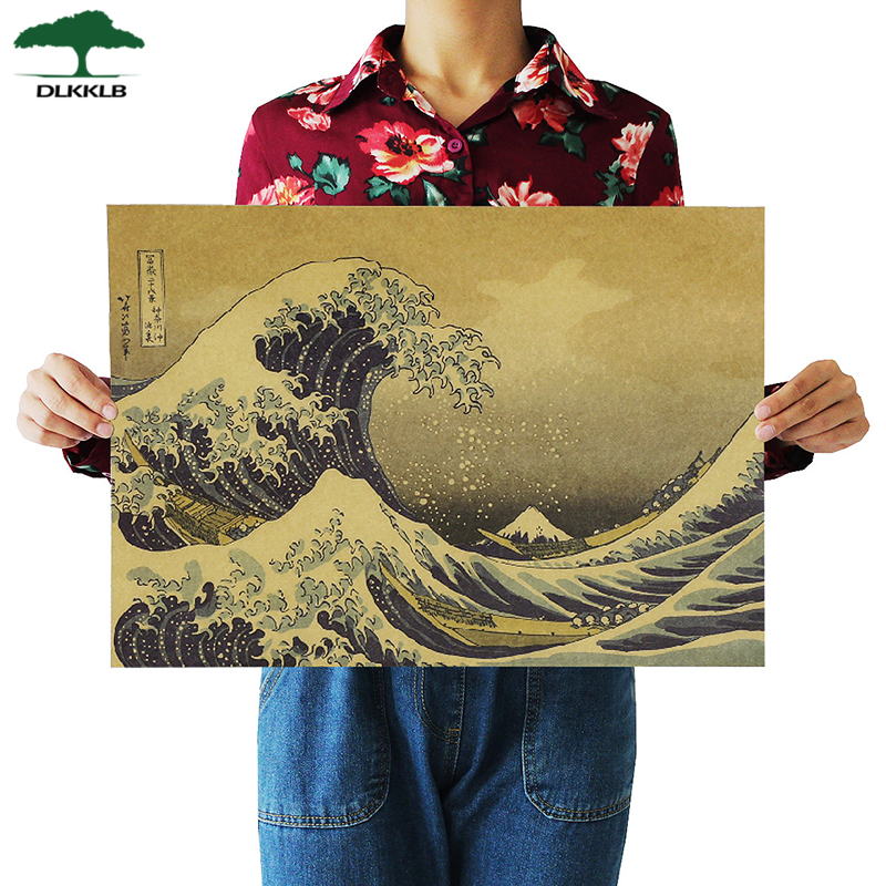 DLKKLB Epic Ukiyo-e Float World Draw Retro Kraft Paper Adornment Movie Posters Vintage Poster Home Decoration Wall Sticker