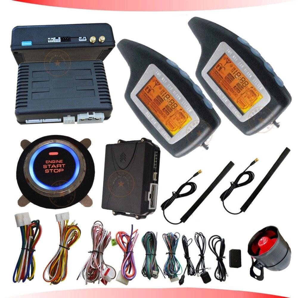 Automotive 2 vie a distanza di sicurezza sistema di allarme dell'automobile di pke con passivo centrale bloccare o sbloccare la portiera della macchina pulsante di accensione del motore inizio