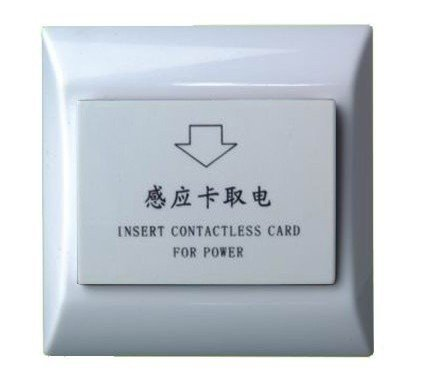 Free shipping 13 56MHZ IC Card Energy Saving Switch hotel Card Switch inserting card switch 10