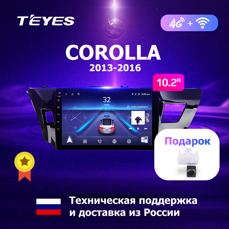 TEYES CC Android Car DVD GPS multimedia player For Toyota Corolla E180 2013-2016 car dvd navigation video audio player car