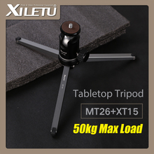 XILETU حامل سطح المكتب الصغير ، حامل سطح المكتب الصغير ، حامل ثلاثي القوائم ورأس كروي عالي لكاميرا DSLR ، بدون مرآة ، للهاتف الذكي