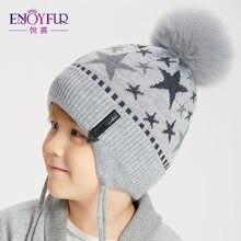 Gorros para niños de piel de ENJOYFUR para invierno frío Forro cálido sombrero  para niños con gorras de piel de Pom gorra para n. e31fd931fff