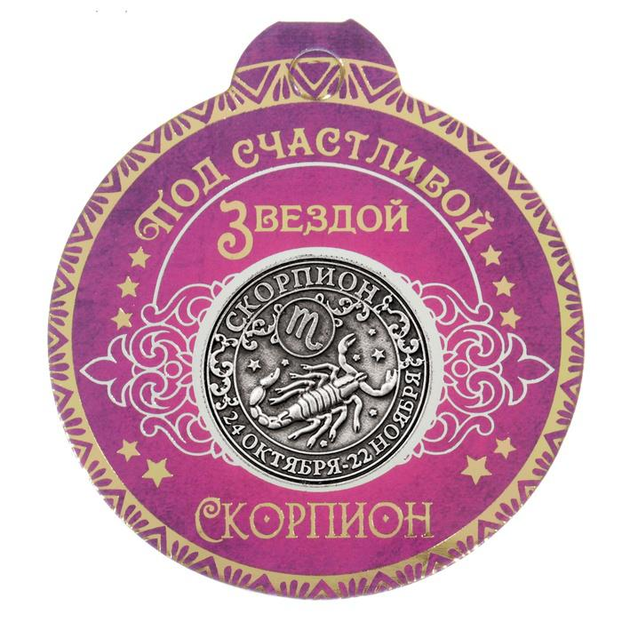 [Scorpio] unique box. silver coin exclusive metal crafts as gift. Zodiac Sign Coin. Russian style constellation series Keepsake