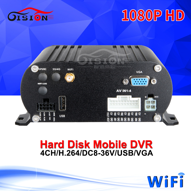 DHL free shipping wifi hdd dvd recorder mobile dvr real time pc app monitor 2t hard disk playback cycle recording wifi car dvr