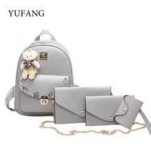 Yufang 4 шт./компл. женщин рюкзак для девочек-подростков милые женские рюкзаки с милый медведь дамы путешествия рюкзак детей школьный