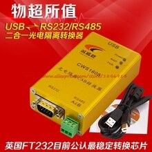 Livraison Gratuite Photoélectrique isolement USB convertisseur USB à RS485/USB à RS232 Industrielle protection alimentation CWS1608