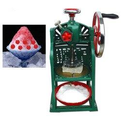 Manual ice shaving machine ice block crushing machine hot sale wholesale ice crusher