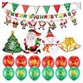 Christmas Balloon Santa Foil Balloon Child Christmas Gift Christmas Party Decoration Child Boy Girl Party Decoration 1pc