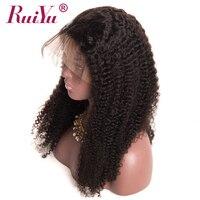RUIYU курчавый кулри парик 130% 150% плотность полный кружева человеческих волос парики с детскими волосами предварительно сорвал бразильские па